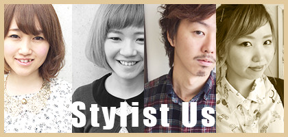 Stylist Us