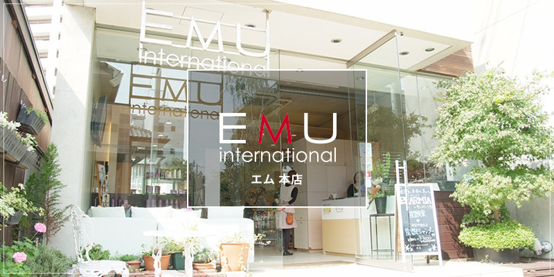 EMU International本店