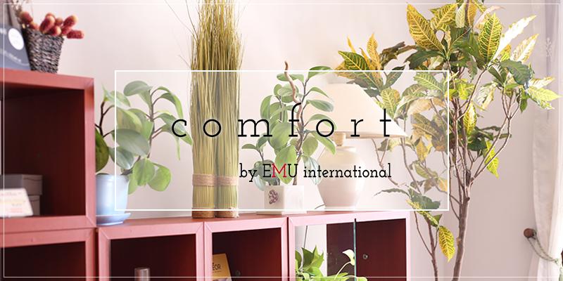 comfort by EMU international